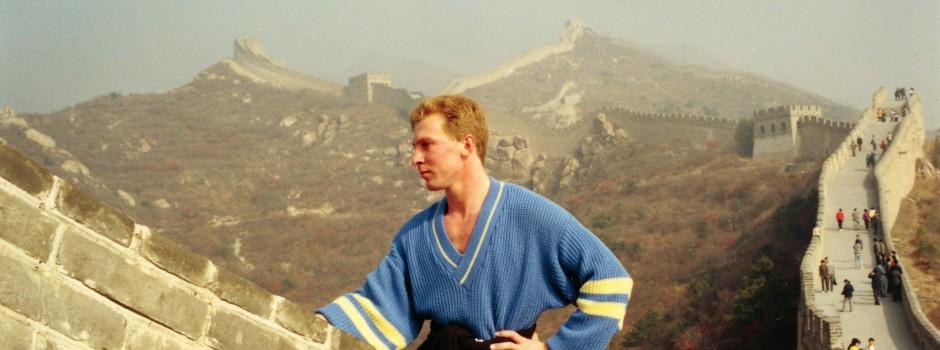 China 1990 (9)